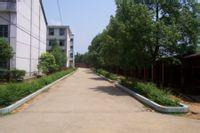 晋江市永和中学