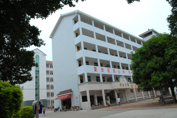 南靖县第一中学