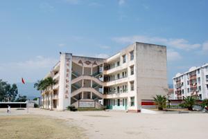 松溪县第二中学