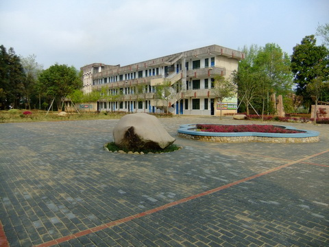 上杭县横岗中学