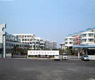 杭州市长河高级中学