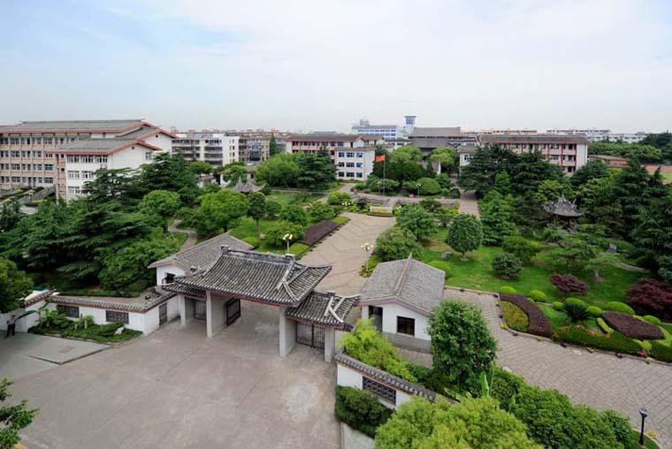 宁波市镇海中学