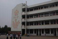 呼和浩特市第二中学