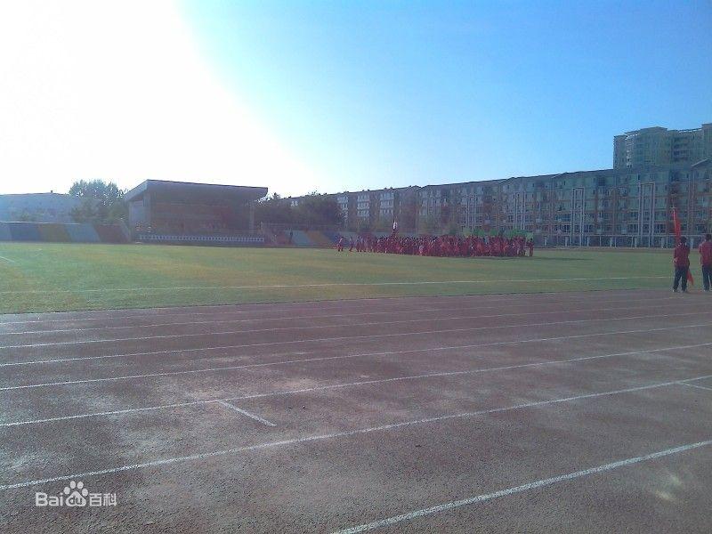 赛罕区民族中学