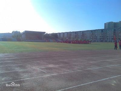 内蒙古地勘一院地质学校