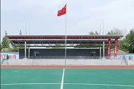 内蒙古武川县第一中学