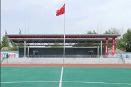 武川县第二中学