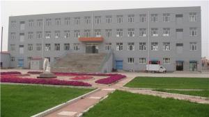 翁牛特旗乌丹第二中学