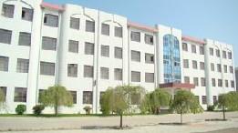 扎兰屯市第一中学