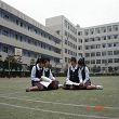 四川省成都市第十一中学