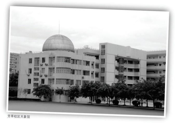 四川省成都市玉林中学