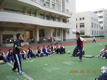 南京市板桥中学
