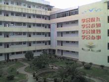贵阳市第九中学