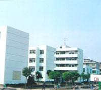 上饶市私立新知学校