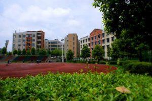 清镇市第一中学