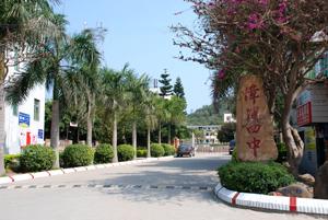 漳浦第四中学