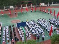 武汉市先锋中学