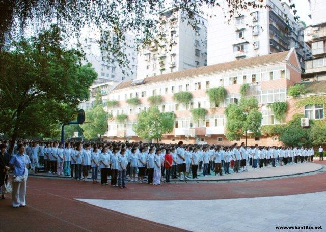 武汉市第十九中学