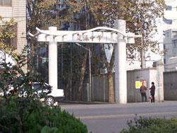 武汉市建港中学