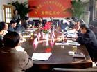 武汉市第二十七中学
