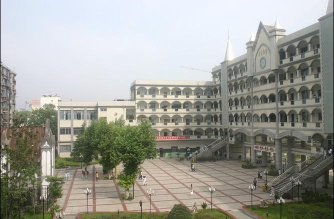 武汉市第十五中学