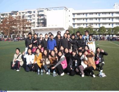 武汉市长虹中学