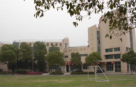 武汉中太学校