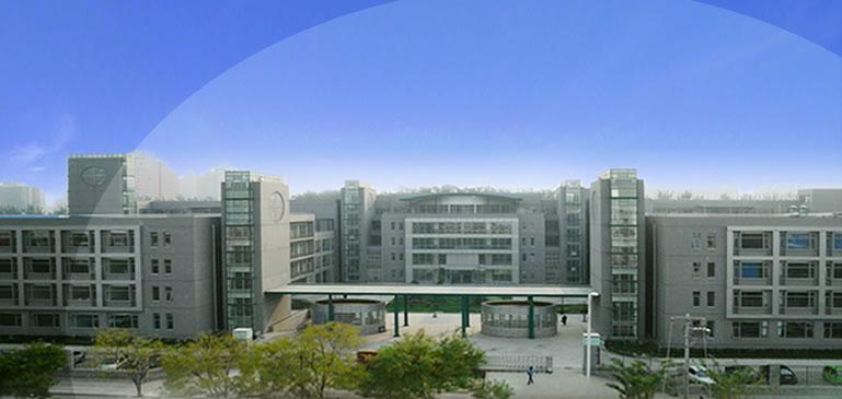 北京市钢铁学院附属中学