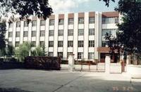 北京市蓝靛厂中学