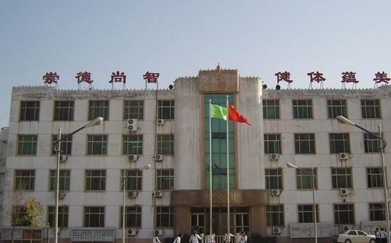 天津市武清区杨村第四中学