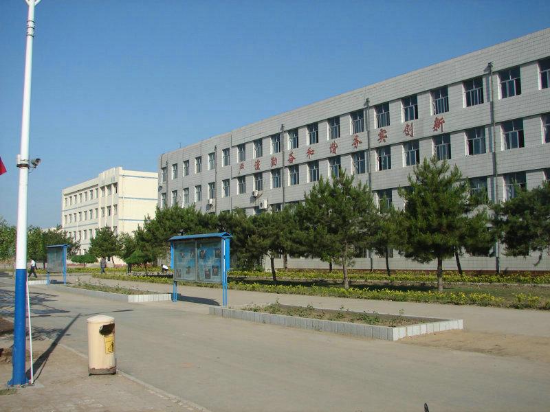 宝坻区王卜庄高级中学