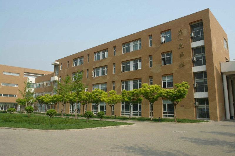 天津经济技术开发区第二中学