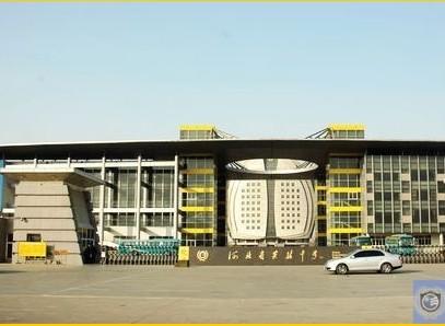 河北省实验中学