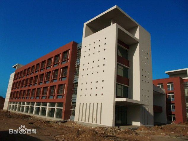 新城区二十三中学