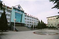 新城区土默特中学