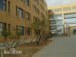 元宝山区平煤高级中学
