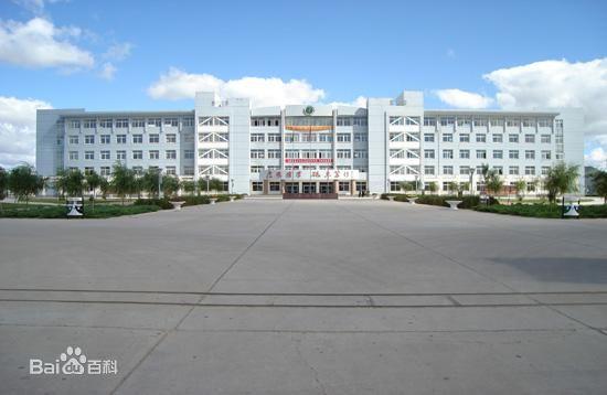 巴林左旗林东第一中学