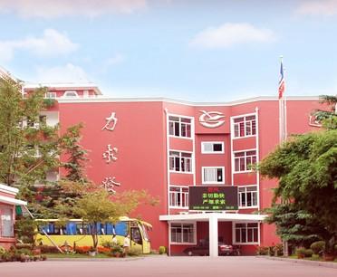 上海西南位育中学