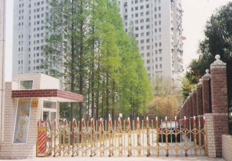 上海市东新中学(上音实验附中)