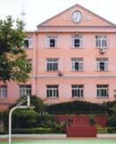 上海市北虹高级中学