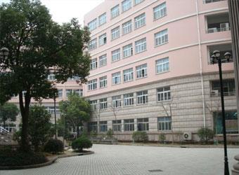 上海市民办文绮中学