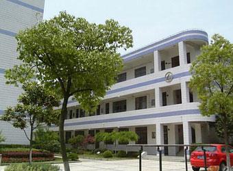 上海市闵行区第三中学