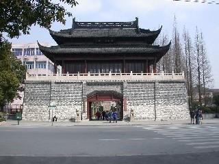 上海市松江第二中学