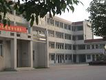 江浦县石桥中学