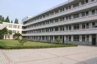 上海梅山第二中学