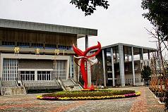 江苏省六合高级中学