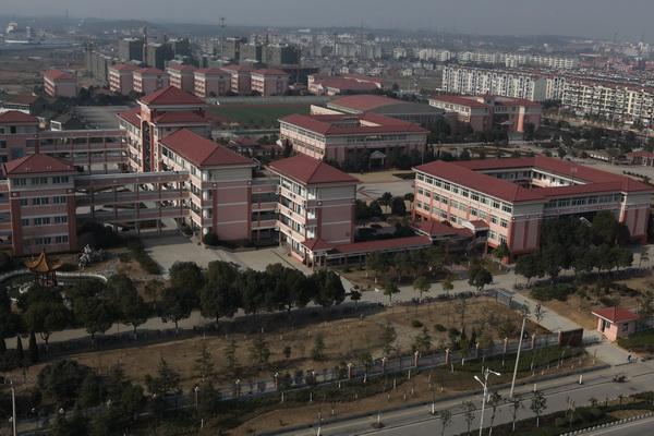 江苏省溧水高级中学