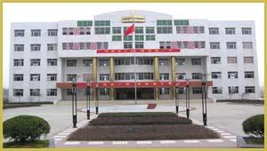 扬州市邗江区甘泉中学