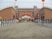 扬州市邗江区公道中学