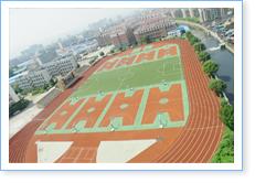 浙江省义乌市私立群星学校